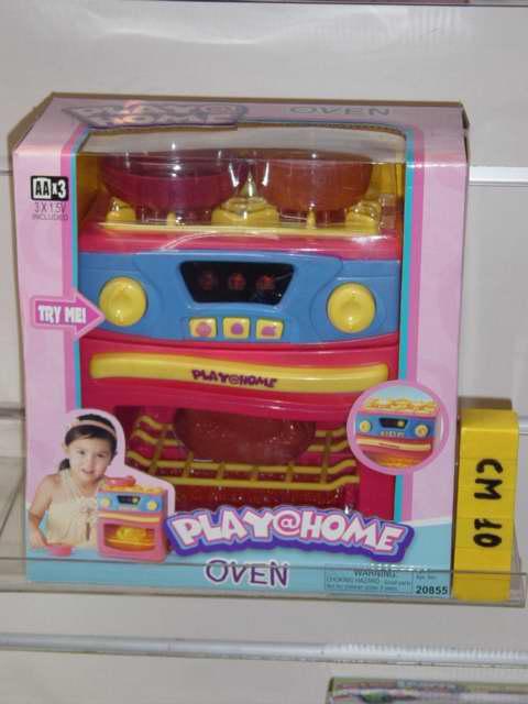 Forno vero per bambini - Dolce forno gioco ...
