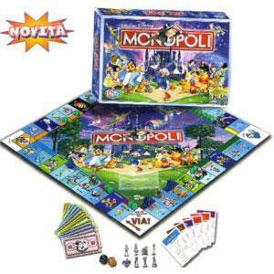 Nuovo monopolino disney editrice giochi for Nuovo arredo monopoli