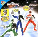 Power Rangers S.P.D. Parlanti -  Gig Giocattoli