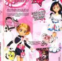 Pretty Cure bambole trasformate – Gig Giocattoli
